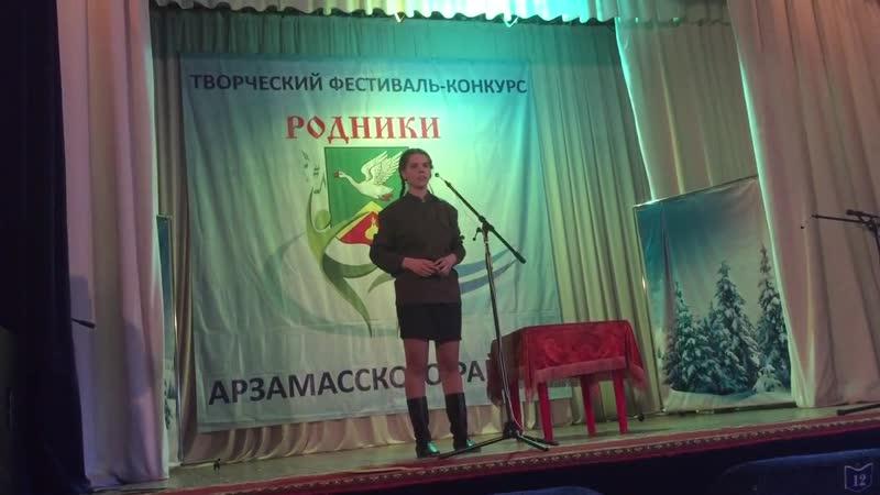 Винокурова Мария Александровна Могила неизвестного солдата Э Асадов