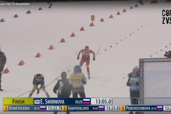 Екатерина Смирнова выиграла «золото» кубка Восточной Европы FIS по лыжным гонкам