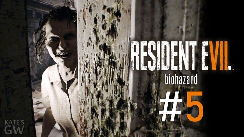 Resident Evil 7: Biohazard ➤НЕНАВИЖУ НАСЕКОМЫХ Part 5