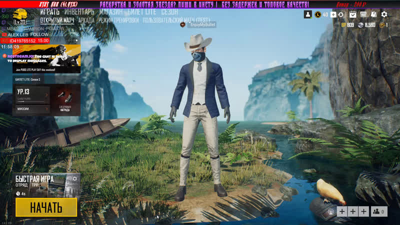 PUBG (DONATE/TWITCH/YOUTUBE/DISCORD В ПРОФИЛЕ!)