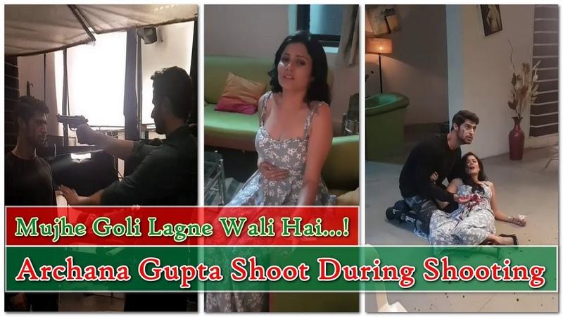 Mujhe Goli Lagne Lawi Hai Indian Model Archana Gupta Shoot During Shooting