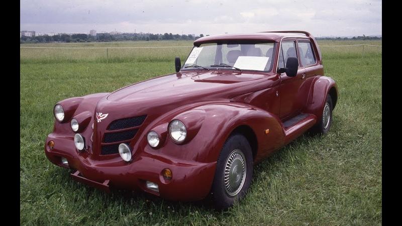 Экспериментальные и опытные легковые автомобили России Уникальные концепт кары