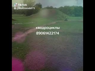 Купить квадроциклы в Ульяновске.mp4