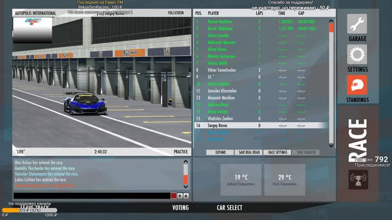 Autopolis @ 1 этап VRC McLaren Senna GTR - LIVE