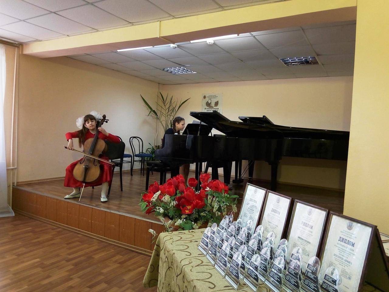 В Донецке пройдёт конкурс молодых концертмейстеров