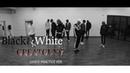 멋녀TV GREATGUYS 멋진녀석들 BLACK WHITE Practice Ver