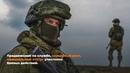 Воинская служба по контракту в легендарном батальоне «Призрак»