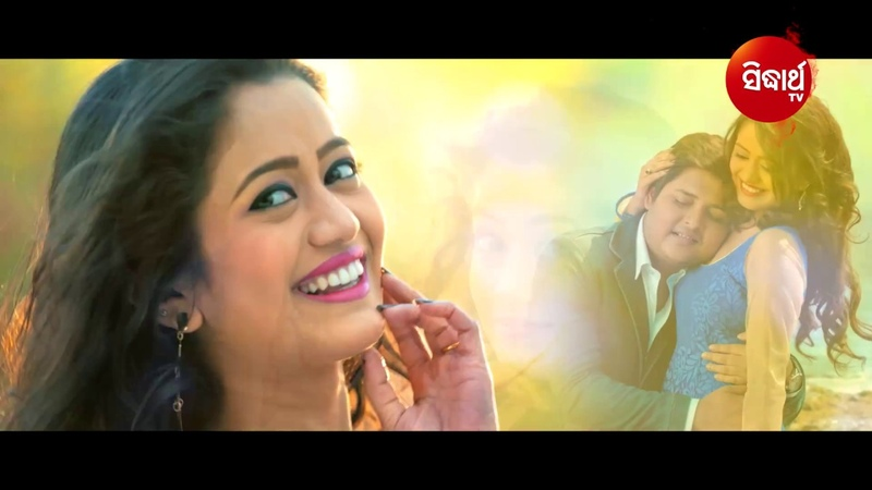 Romantic Odia Song MALKA MALKA O BABY JHIATAA BIGIDI GALAA Babusan Elina Sidharth TV