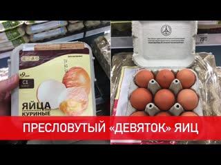 В Советском Союзе снижали цены, а сейчас снижают вес товаров при сохранении цены