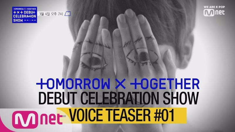 ENG sub Voice Teaser 01 Tomorrow X Together Debut Celebration Show