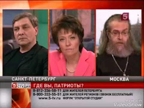 Православный священник Яков Кротов о патриотизме