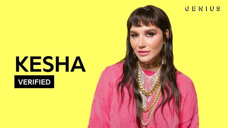 Kesha Raising Hell Official Lyrics Meaning _ Verified