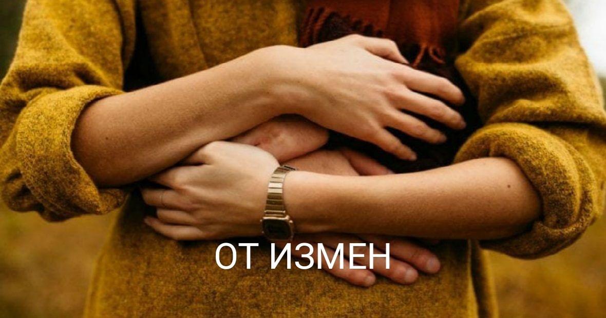 иньянь - Программы от Елены Руденко KD5-E8Omx4o