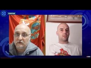 U Centar - Damnjan Knežević (osnivač narodnih patrola): Ko i kako naseljava strance po Srbiji
