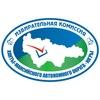 Избирательная комиссия ХМАО-Югры
