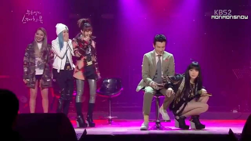 2NE1 I Love You Sexy Dance YHY Sketchbook @ 150507