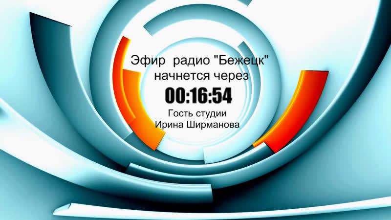 Сайт бежецкая интернет компания защита страховая компания официальный сайт москва
