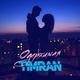 TIMRAN - Одержимая