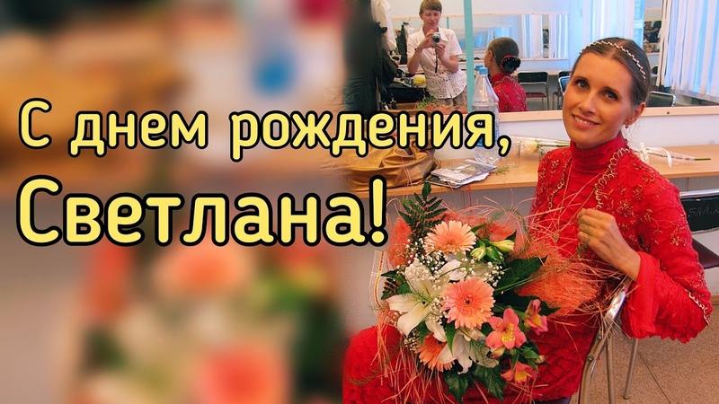 Поздравление от Наталии Кузьменко под песню Сергея Трофимова Свет исполняет иеромонах Фотий
