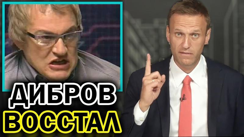 Восставший телеведущий Навальный