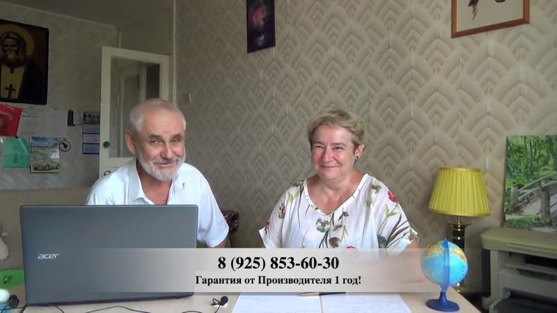 Академик Миронова В Ю и Пошетнев В А о Катушках Мишина