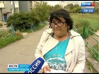 Большинство регионов РФ не справляются с мусорной реформой. Как обстоит дело в Иркутской области?