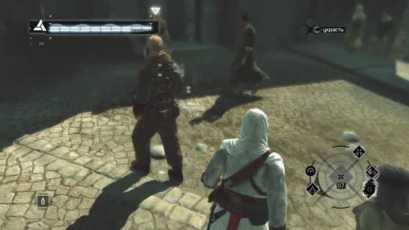 Assassin's Creed — 70 Мажд-Аддин: Все спасённые горожане