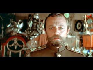 Агония. (1975).