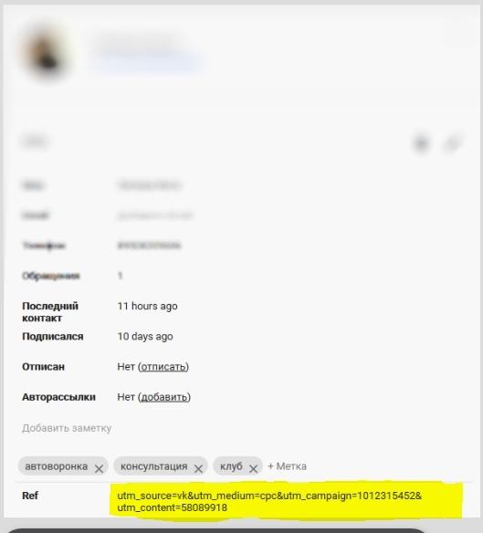Заявки на консультации психолога по 30 рублей через чат-бота, изображение №5