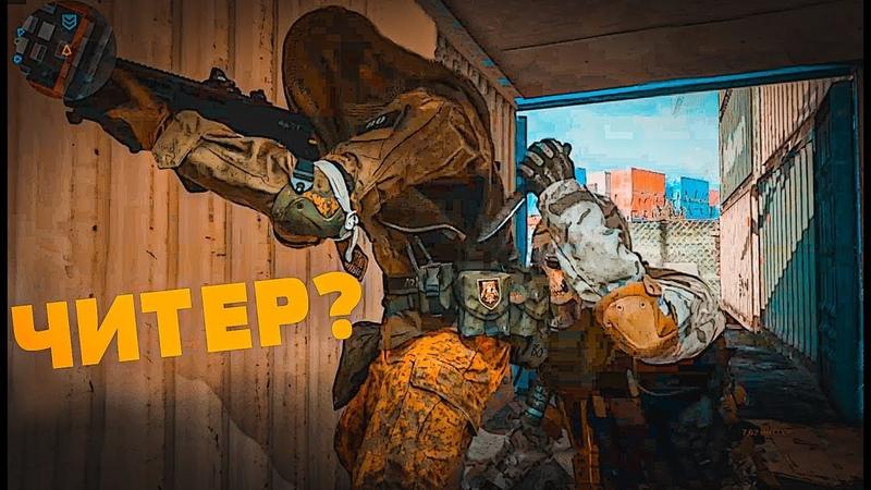 ЛУЧШИЕ МОМЕНТЫ Call of duty MODERN Warfare 2019 Best Moments