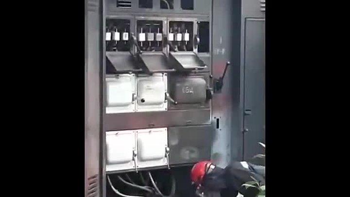 Эффектное замыкание во время обслуживания трансформаторной подстанции