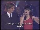 Viva 2000 - Mejor Telenovela: Muñeca brava - Natalia Oreiro y Facundo Arana en Israel