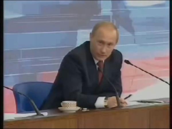Владимир Путин о Куликовской битве 1380 г