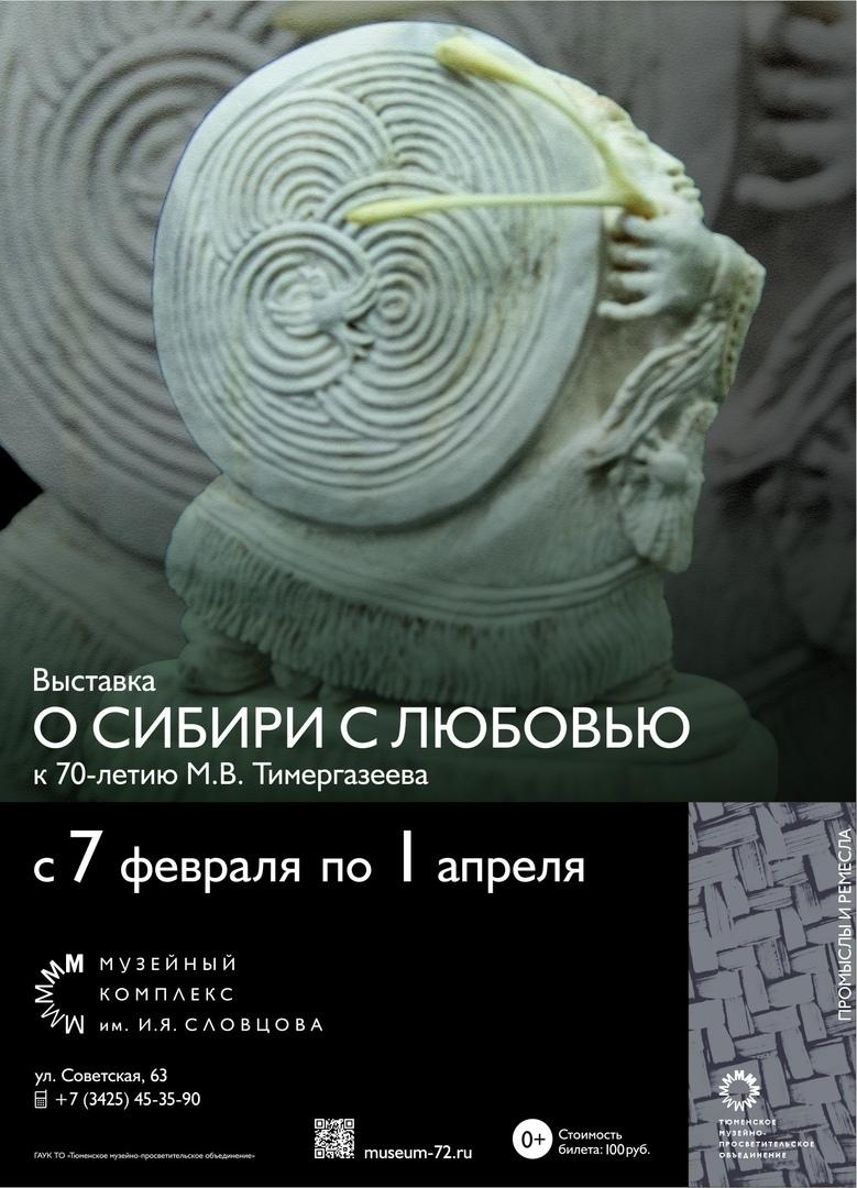 Топ мероприятий на 7 — 9 февраля, изображение №13