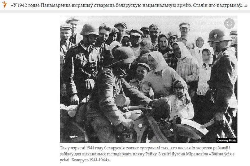 Белорусский «голодомор», изображение №75
