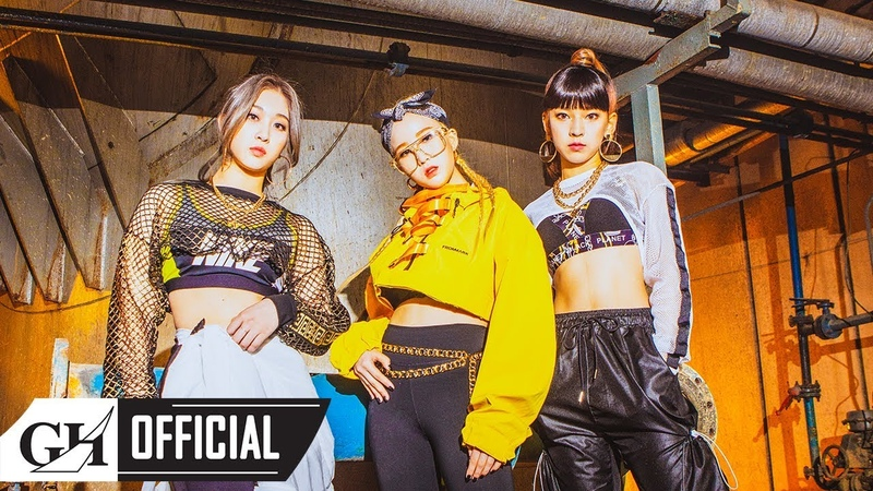3YE(써드아이) - DMT (Do Ma Thang) MV