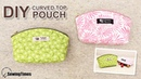 DIY CURVED TOP POUCH Cute Makeup Bag Tutorial Sewing Pattern sewingtimes