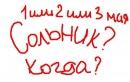 Персональный фотоальбом Виктора Комарова