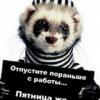 Ruslan K