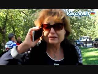 Директор керченского колледжа или актриса