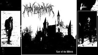 Moon Labyrinth - Lair of the Witch (full album)