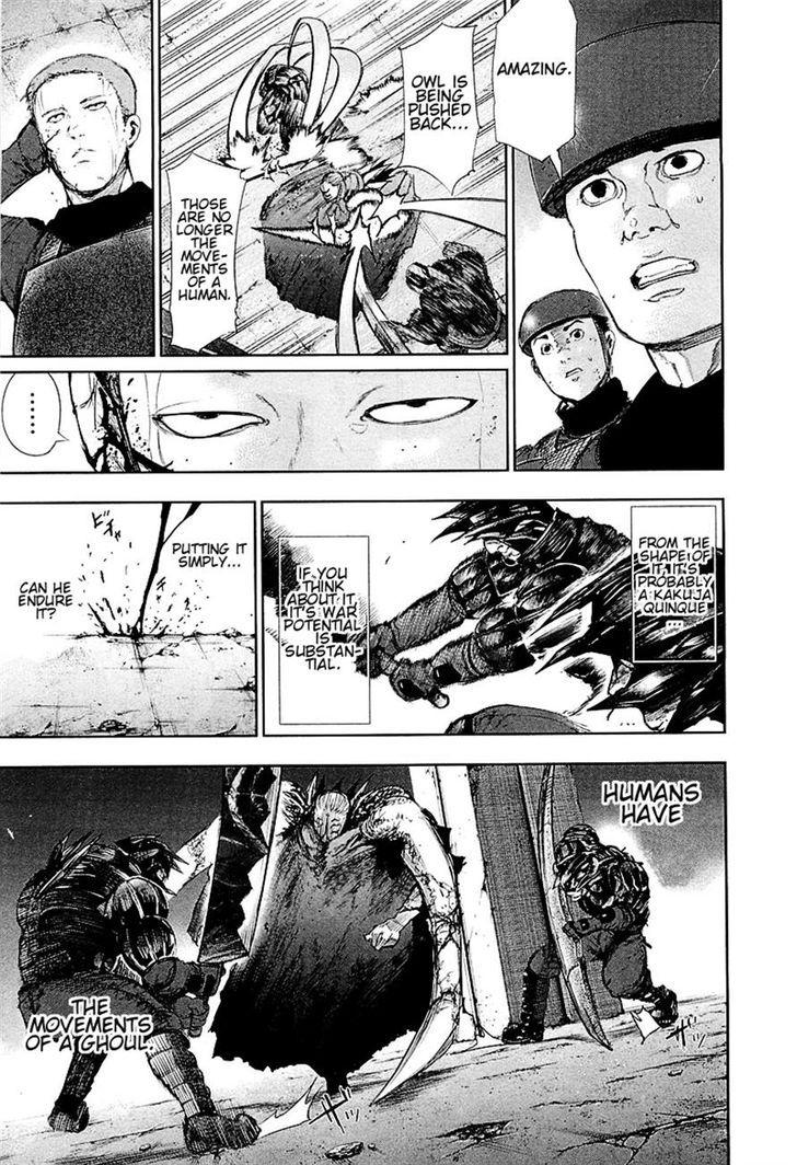 Tokyo Ghoul, Vol.8 Chapter 78 Diversion, image #5