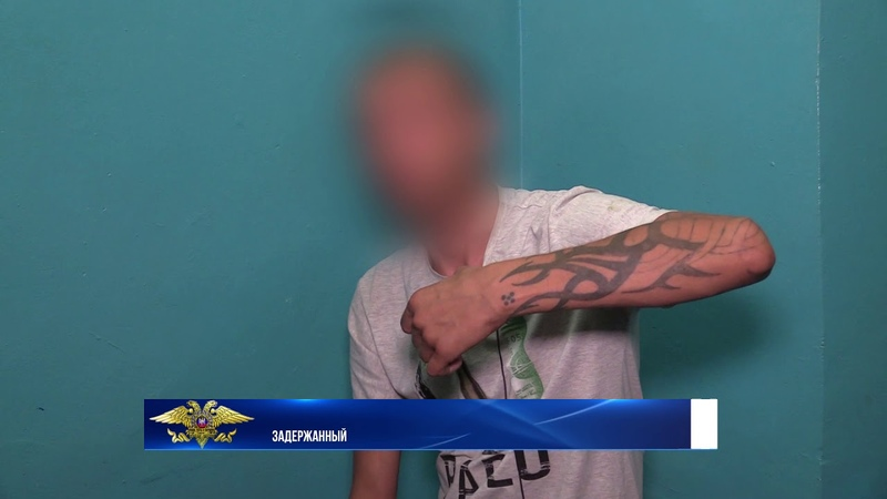 Стражи порядка задержали грабителя в Горловке