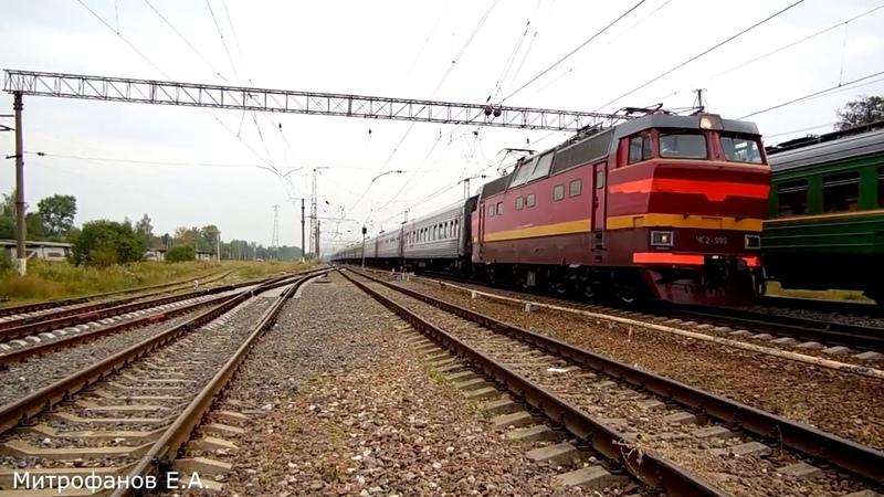 Электровоз ЧС2Т 999 ТЧЭ 8 с пассажирским поездом №551А Санкт Петербург Анапа ЭД2Т 0027 ТЧ 3