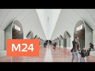 Участок Большой кольцевой линии (Третьего пересадочного контура)метро от станции #Шереметьевская