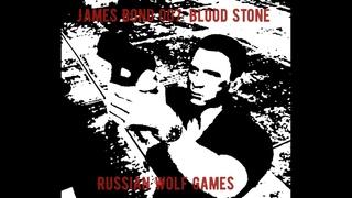 дуэль Джеймса Бонда и БТРI James Bond 007: Blood StoneI часть 8