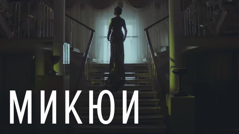 МИКЮИ Музей истории камнерезного и ювелирного искусства