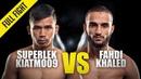 Superlek vs. Fahdi Khaled | ONE Championship Full Fight