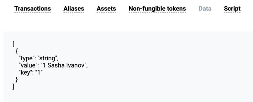 Как создать первое приложение на блокчейне за 15 минут?, изображение №15