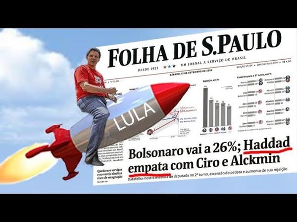 Haddad Lula sobem mais rápido que o esperado
